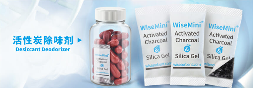 Silica Gel + Activated Carbon