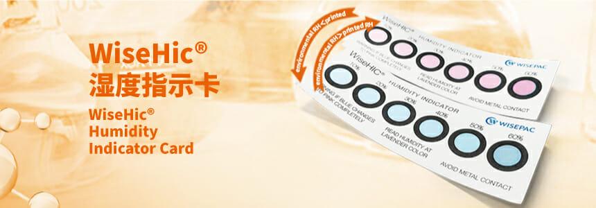 Cobalt Dichloride Free Humidity Indicator Card