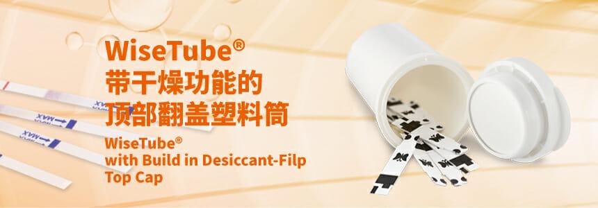 WiseTube® with Diagnostic Flip Top Cap