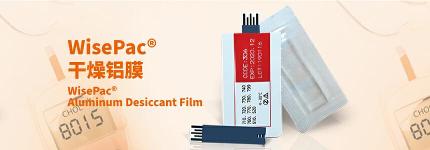 Aluminum Desiccant Film