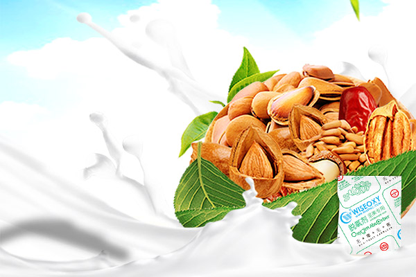 Wiseoxy® Desiccant Deoxidizer Application in Nuts