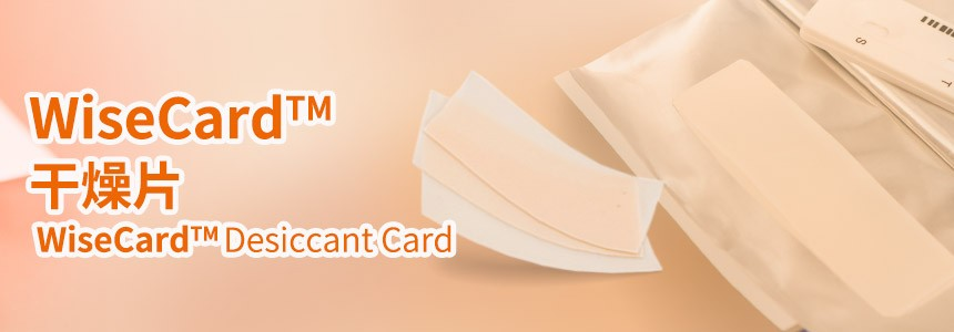 Desiccant Card